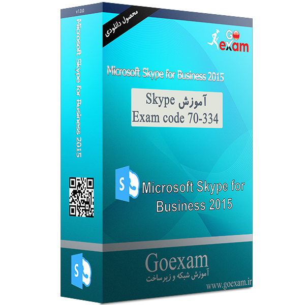 دوره آموزشی Skype For Business 2015  Skype 2015